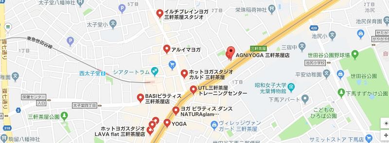 三軒茶屋駅周辺のヨガマップ